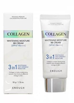 Enough collagen 3 in 1 whitening moisture bb cream spf47  вв-крем