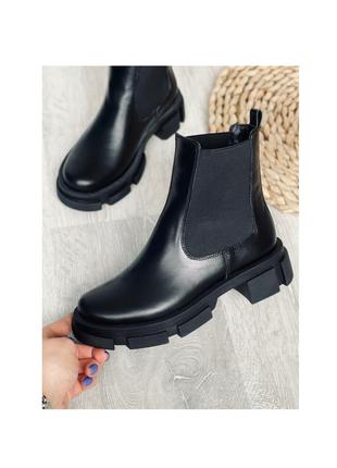 Ботинки боты чёрные демисезонные челси натуральная кожа 3216