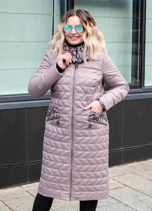 Парка женская куртка демисезонная большого размера 50-60 капучино