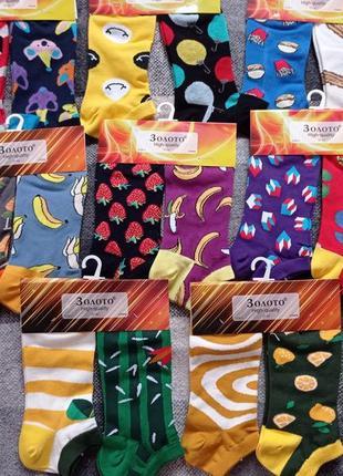 Набор носков женских, носки хлопок, женские носки, подростковые носки
