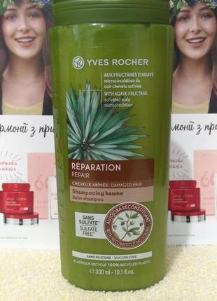 Шампунь для волос питание и восстановление код 56960 ив роше yves rocher