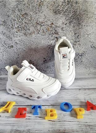 Белые кроссовки с led подсветкой