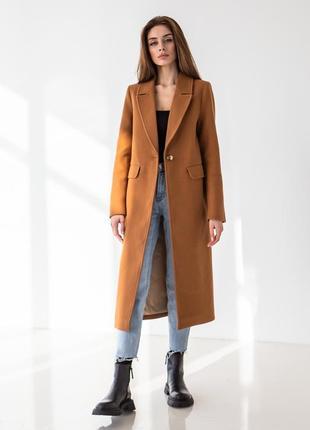 Пальто женское , красивое , очень коассного качества