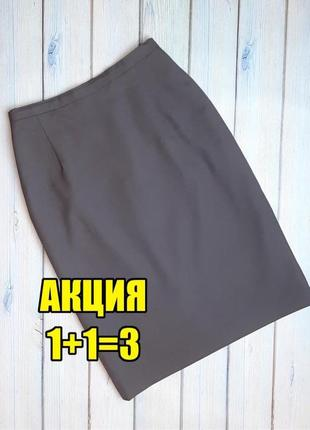 💥1+1=3 фирменная базовая строгая юбка карандаш по колено jo borkett, размер 44