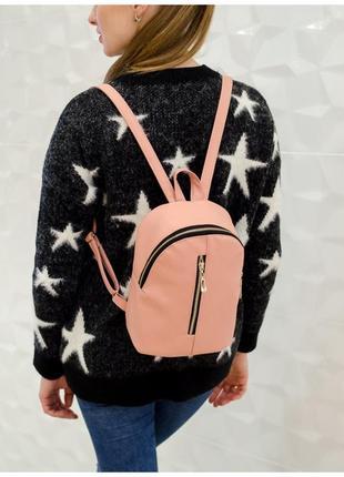Рюкзак маленький рожевий жіночий женский розовый