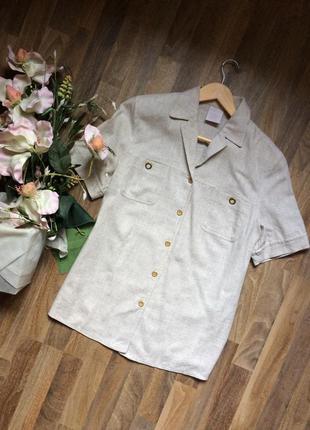 Льняная рубашка немецкого бренда
