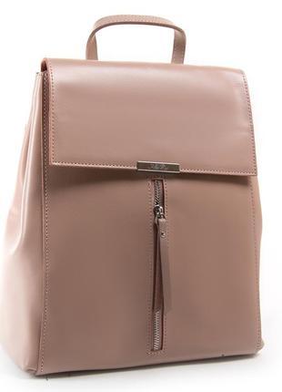 Большой женский кожаный рюкзак изготовлен из натуральной плотной кожи