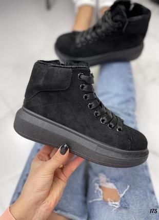 ❣крутые женские хайтопы, кроссовки черного цвета ❣