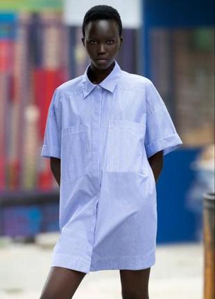 Нереальная рубашка платье оверсайз в полоску zara
