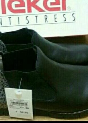 Стильные демисезонные челси ботинки полуботинки