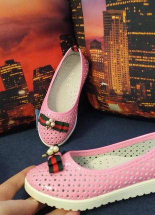 Рожеві туфельки, белеточки