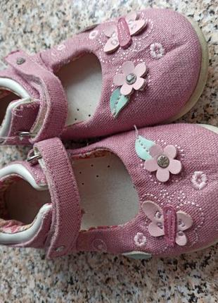 Нежные туфельки для принцессы