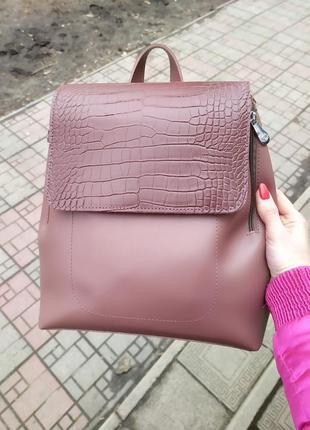 Рюкзак женский / жіночий рюкзак