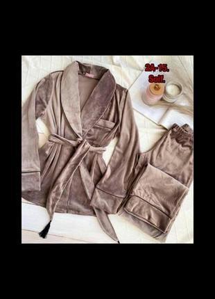 Пижама велюровая