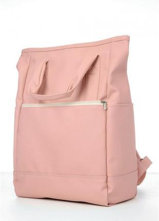 Оригільнальна сумка-рюкзак шопер пудрова