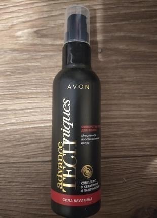 Спрей для волос термозащита