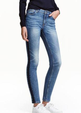 Распродажа!!!модные джинсы с лампасами h&m, размер s.