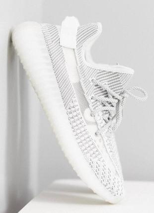 Adidas yeezy 350 v2 static white