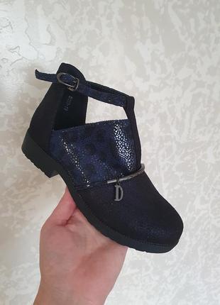 Туфли,босоножки,сандали