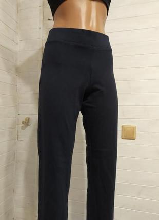 Натуральные плотные штаны