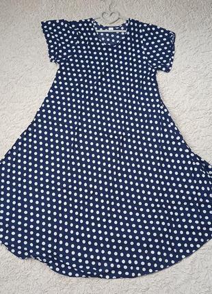 Платье штапель длинное в пол горох синее
