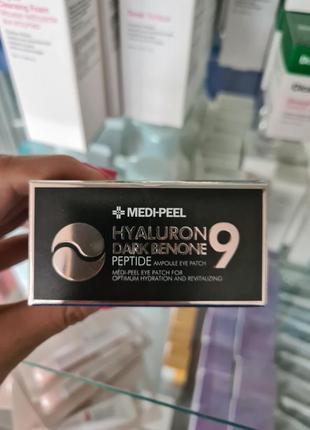 Патчи с пептидами medi peel hyaluron dark benone peptide 9 ampoule eye patch
