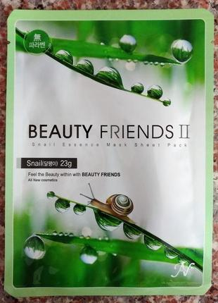 Маска beauty friends ii (корея)