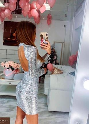 Коктейльное платье с пайетками паетки с открытой спиной мини