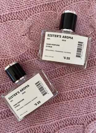 Антисептики sister's aroma