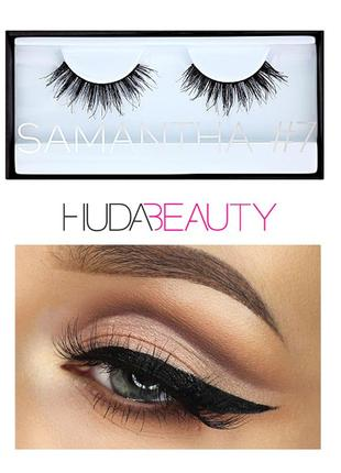 Бестселлер huda beauty samantha classic #7 накладные ресницы