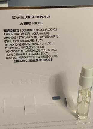 Creed aventus for her пробник оригинал
