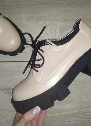 Лоферы весна 🌿 туфли деми броги жіночі туфлі платформа тракторная подошва