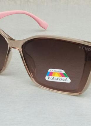 Fendi модные женские солнцезащитные очки коричнево розовые поляризированые с градиентом