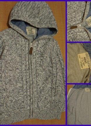 Next кофта вязаная на замке с хлопковым подкладом 2-3 года свитер