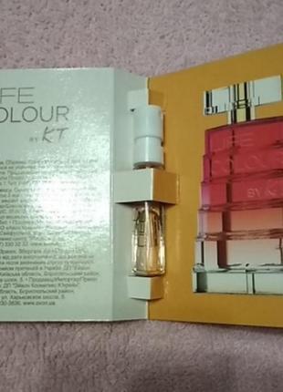 Life colour by kenzo takada avon мини парфюм 1,5 мл.