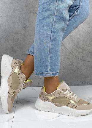 Песочные кроссовки