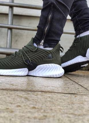 Adidas haki, мужские кроссовки