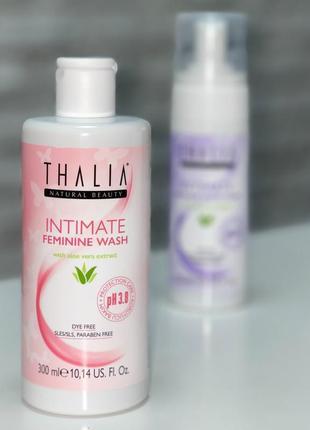 Гель для интимной гигиены thalia
