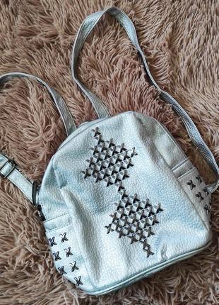 Срібний рюкзак)