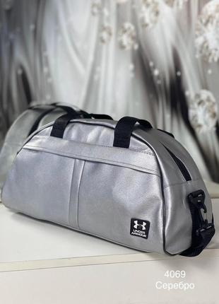Стильная , повседневняя, удобная фитнес сумка, дорожная сумка, спортивная сумка