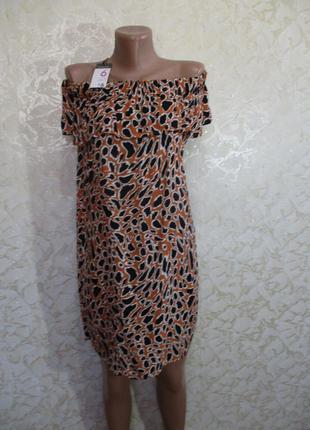 Лёгкое платье с открытыми плечами/леопардовый принт
