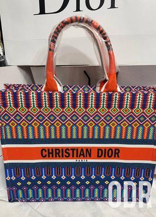 Сумка шоппер тканевая брендовая разноцветная