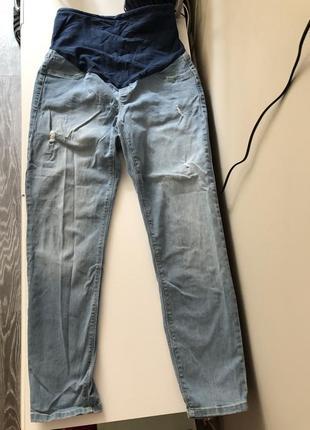 Джинси штани для вагітних