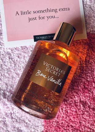 Гель для душа victoria's secret bare vanilla