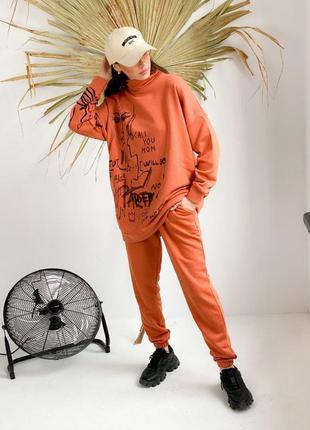 Стильный прогулочный костюм оверсайз трехнитка