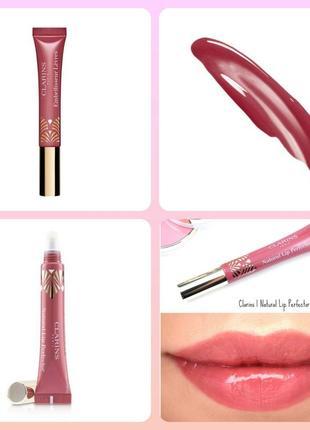 Clarins natural lip perfector 17 intense maple блеск для губ новый