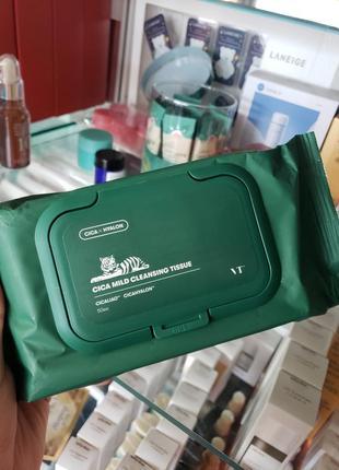 Vt салфетки для снятия макияжа cica mild cleansing tissue 50 штук