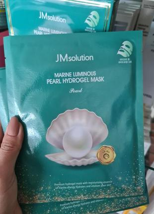 Гидрогелевая маска с экстрактом жемчуга jmsolution marine luminous pearl