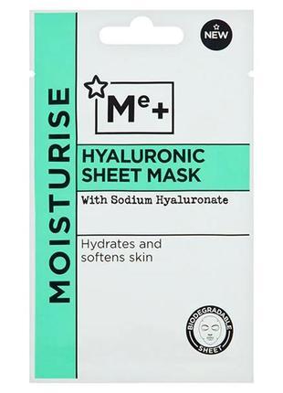 Me+ hyaluronic acid sheet mask маска с гиалуроновой кислотой , 25 мл