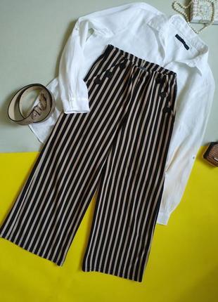 Очень стильные брюки от primark